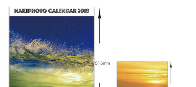 NAKIPHOTOカレンダー 2018年版が発売開始!!壁掛け、卓上、さらに壁掛け&卓上セットの発売になります。