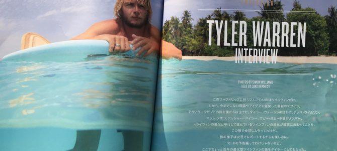 3月14日(水)NAKISURF【TYLER WARREN(タイラー・ウォーレン)即納可能ボード最新入荷情報】