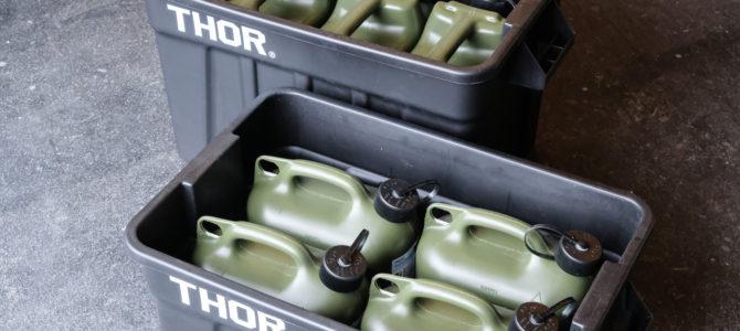 THORのボックス各色とFuel Can Pro 10Lの再入荷に加えて5Lサイズも新入荷!