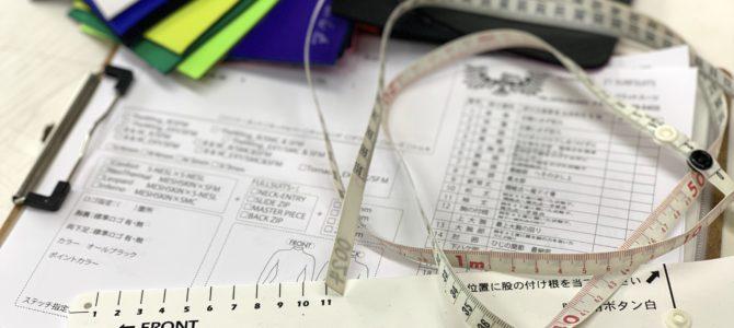【夏のウェットスーツオーダーフェア】早割適応は明日まで!駆け込みオーダーぜひ!!