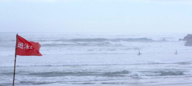 2019/8/12(月)波情報_アタマオーバー【お盆期間中は店頭限定イベント開催中です】【2019夏のボーナスキャンペーン開催中】【CATCH SURF2019モデル発売中】