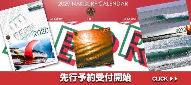遂に!【2020年版 NAKISURF CALENDAR 先行予約開始です★】