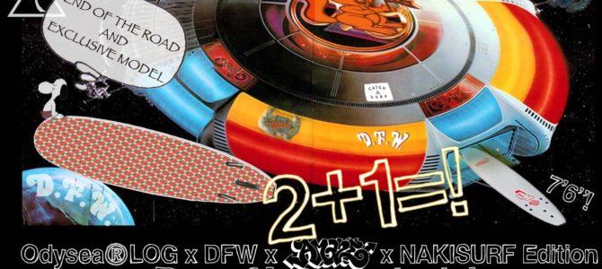 【先行予約】ナキサーフ限定モデル ODYSEA PLANK 7'6″SIDE BITE / BARRY MCGEE Proご予約スタート!