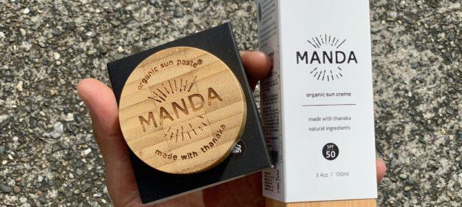 強い日差しでも安心!MANDA Organic Sun Paste & Sun Cremeが再入荷☆