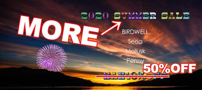 《2020 SUMMER SALE》明日、9/23(水)12時まで!スペシャルプライス商品追加しました!
