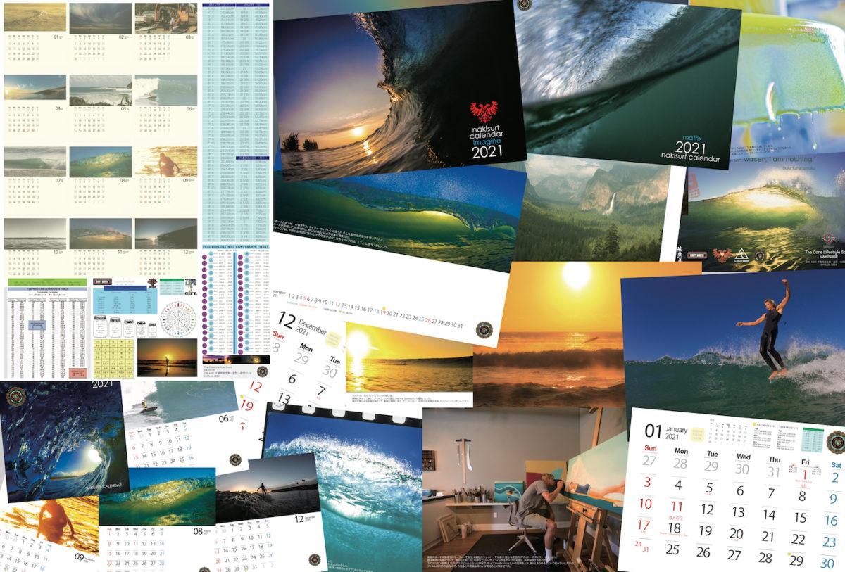 【2021 NAKISURF CALENDAR(ナキサーフ・カレンダー)】今週末より先行予約開始★