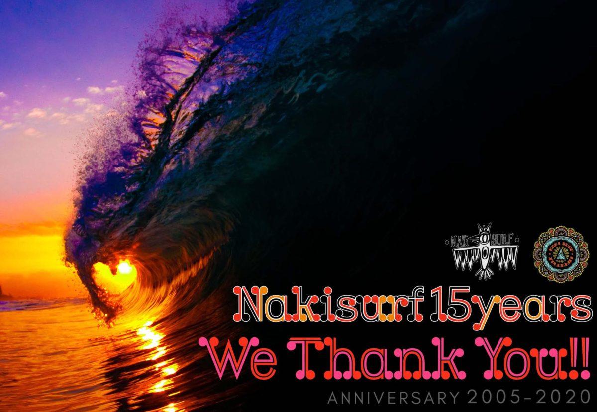 本日、12/25日でNAKISURF15周年☆いつも本当にありがとうございます。