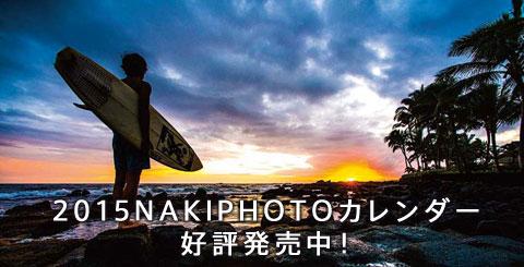 Nakiphoto�J�����_�[