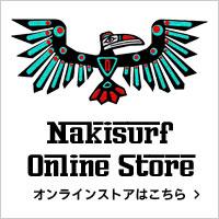NAKISURFオンラインストア