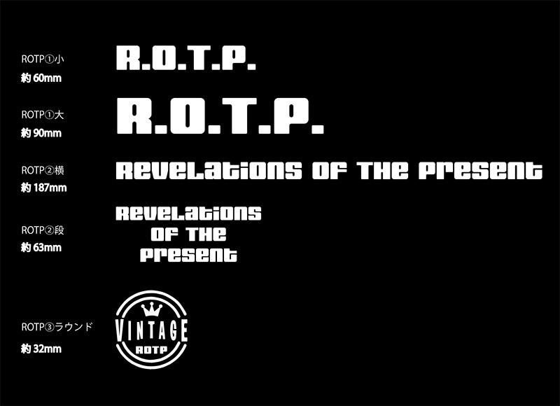 R.O.T.P.ロゴ画像