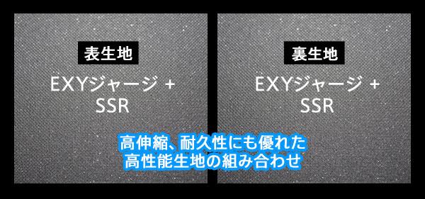 Black & White[SSR仕様]