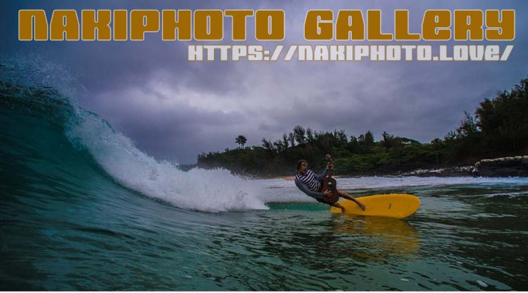 Nakiphoto Gallery