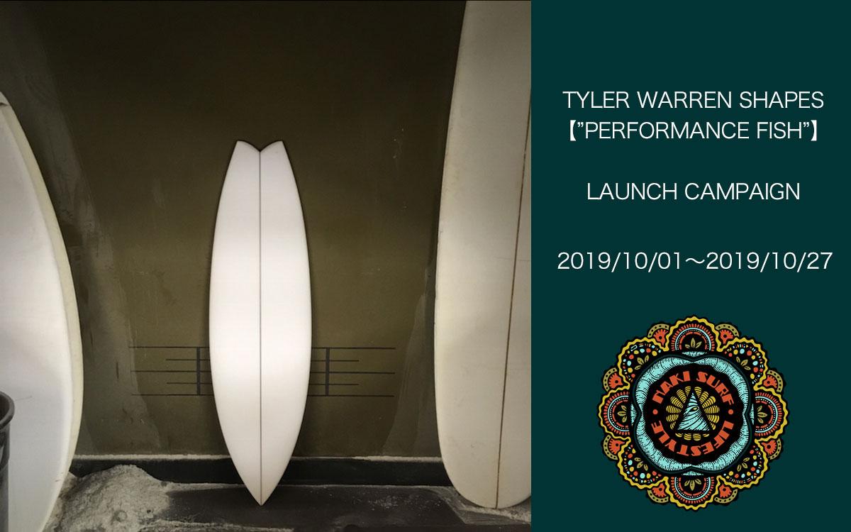 Tyler Warrenキャンペーン