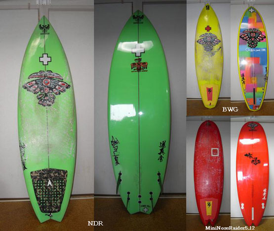 【Surf Prescriptions (DOC)】NDR 5'9″ x 20″ x 2-9/16″ FCS5フィン